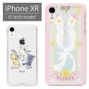 カードキャプターさくら iPhone XR クリアケース ハードケース クリアカード編 携帯ケース iPh……