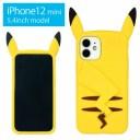 ポケットモンスター iPhone 12 mini 5.4インチモデル対応 ピカチュウ シリコンケース ソフト i……