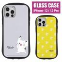 ポケットモンスター ハイブリッドガラスケース iPhone 12 iPhone12 Pro ガラスケース スマホケ……
