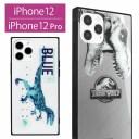 ジュラシックワールド スクエア ガラスケース iPhone 12 iPhone12 Pro ロゴ 恐竜 スマホ グレ……