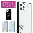 ミッフィー スクエア ガラスケース iPhone 12 iPhone12 Pro シンプル スマホ iPhone 12pro ア……
