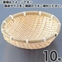折箱・弁当・仕出し用 新椀ざる 3910 10号