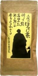 土佐のほうじ茶(茶葉) 70g