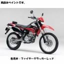 Kawasaki純正 J5012-0001-B1 カワサキ タッチアップペイント ファイヤークラッカーレッド