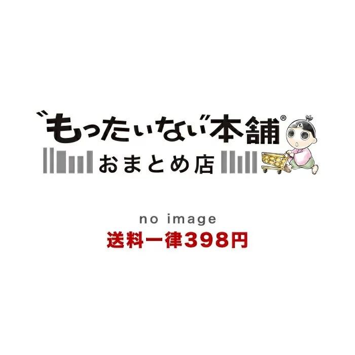 【中古】 地酒人気銘柄ランキング 2013〜14年版 / 株