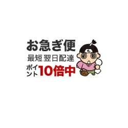 【中古】 コミックメガテンバトルロイヤル vol.2 / アンソロジー / 光文社 [コミック]【ネコポス発送】