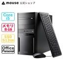 mouse DT5-MA-AP Core i5-9400 8GB メモリ 256GB M.2 SSD 1TB HDD DVDドライブ デスクトップ パソコン Windows10