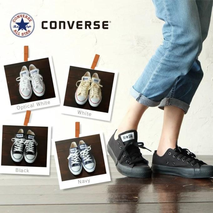 【コンバース】キャンバス オールスター OX 正規品 送料無料 靴 メンズ レディース スニーカー