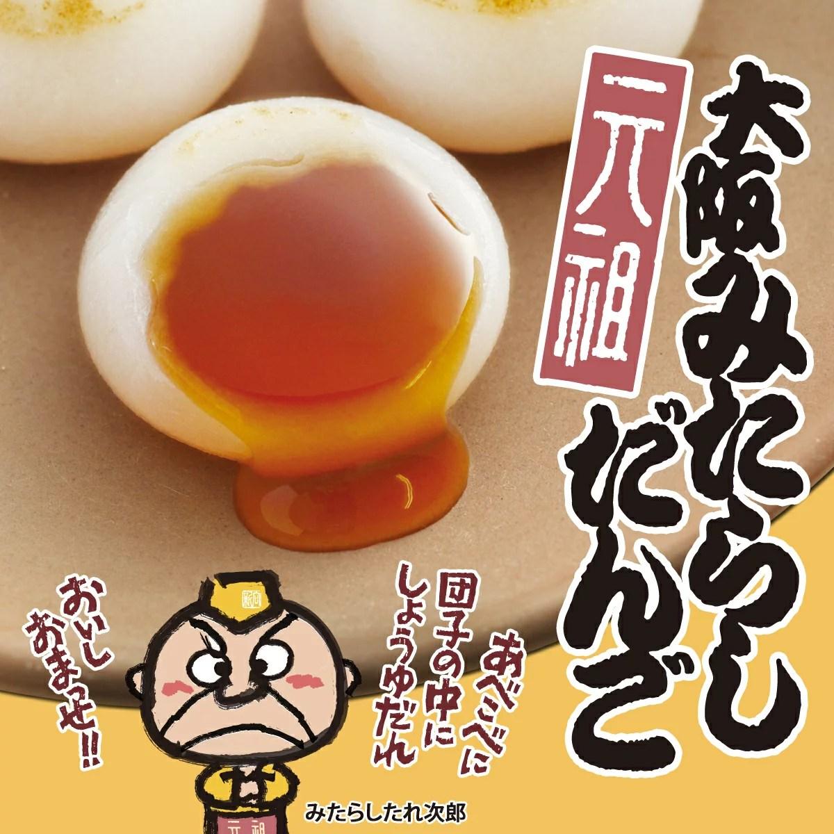 お取り寄せ和菓子のおすすめ17選|お取り寄せ研究家と編集部が ...