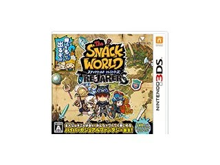 レベルファイブ スナックワールド トレジャラーズ【3DS】