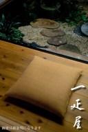 鮫小紋 ( 山吹 ) 座布団カバー 65×69cm ※夫婦判