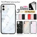 【ガラスフィルム 付】(大理石) iphone12 ケース iphone12 mini ケース アイフォン12 iphone……