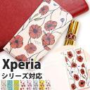 エクスペリア xz SO-01J ケース 手帳 大人女子 大人可愛い 可愛い ハンドメイドケース 花柄 か……