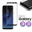 【楽天1位獲得】Galaxy S9 + ガラス フィルム 全面 保護 S10 Note10 Plus ギャラクシー 保護フィルム 強化 ガラスフィルム Face ID ス..