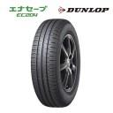サマータイヤ DUNLOP エナセーブ EC204 155/65R14 75S 【偶数単位でのみ販売商品】 軽自動車用 低燃費タイヤ