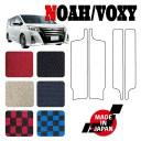NOAH/VOXY/ノア/ヴォクシー/80系/ハイブリッド専用フロアマット