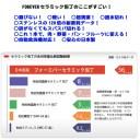 セラミック包丁 アイテム口コミ第7位