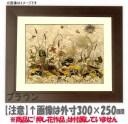 押し花額縁 130型 16正方額サイズ(ガラス寸法158×158mm)【os-C】
