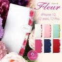 iPhone 12 ケース iPhone12mini ケース iphone12pro iphone12 mini ケース カバー 手帳型 ノー……