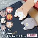 iphone12 ケース mini pro スマホケース iphone 12 手帳 iphone12mini iphone12pro おしゃれ ……