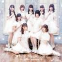 White Magic Love[CD] / さくらシンデレラ