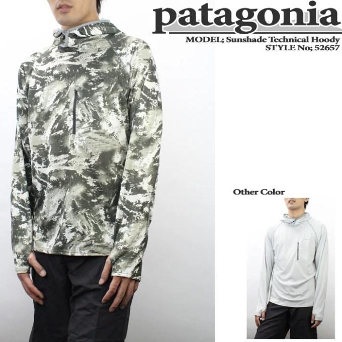 [売り切りセール] パタゴニア Sunshade Technical Hoody 52657 Pat