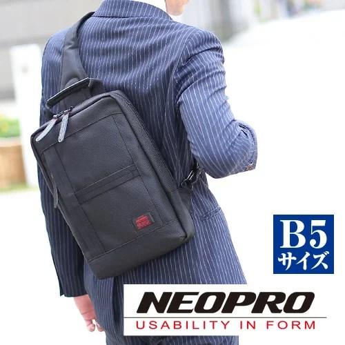 ネオプロ NEOPRO!ボディバッグ 【RED/レッド】 2-023 メンズ レディース 【ポイント