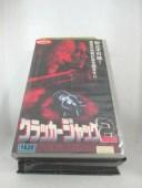 r1_71876 【中古】【VHSビデオ】クラッカージャック2【字幕版】 [VHS] [VHS] [2000]