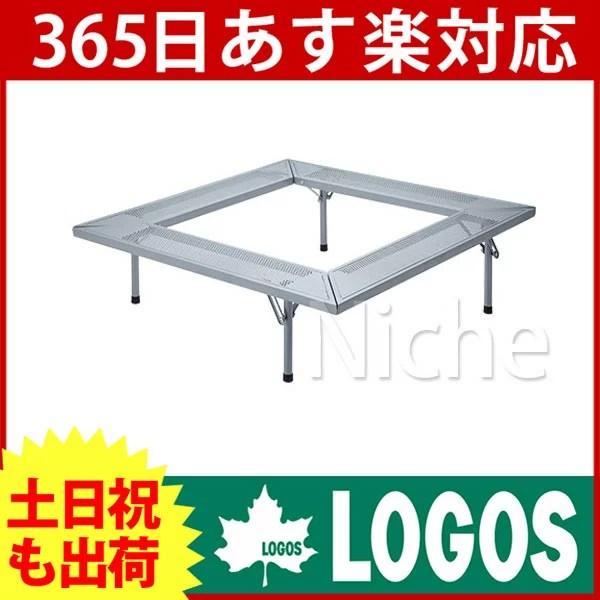 ロゴス 囲炉裏テーブルLIGHT-XL [ 81064125 ][P10][あす楽]