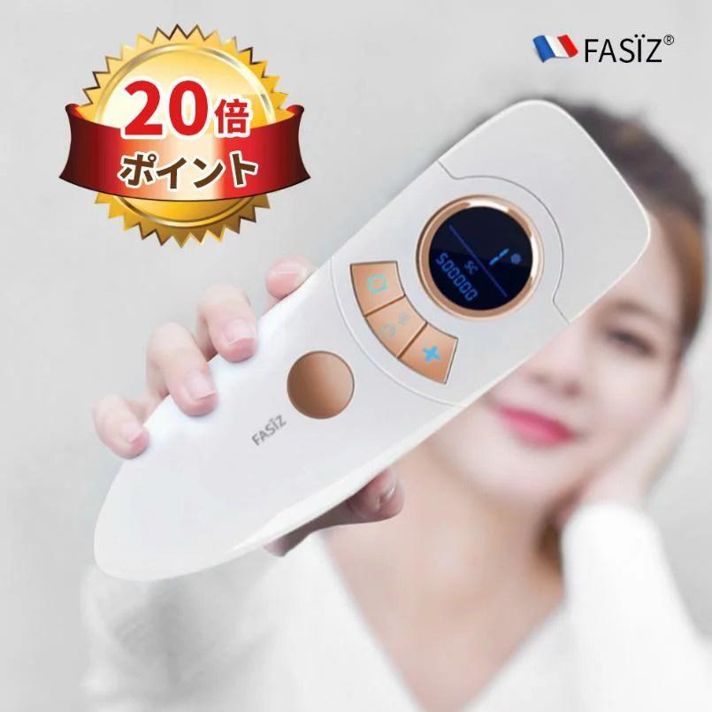 【マラソン期間おまけ付き】冷感脱毛器 4in1脱毛機 光脱毛器 クール機能 自動照射 ipl 家庭用