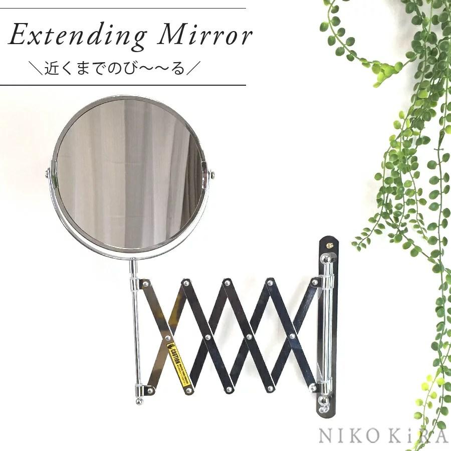 伸縮 鏡 通販・価格比較 - 価格.com