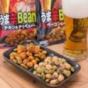 おつまみ豆 うま辛Beans 2種 セット 60g 6袋 カネハツ ビーンズ 簡単 ビールに合う ベーコン ペッパー ポスト投函便