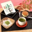 お歳暮 御歳暮 送料無料 茨城県産のさしま茶 粉末緑茶
