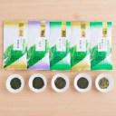 送料無料 さしま茶あじわい5種セット〔特選煎茶・上煎茶・茶ーミング・深蒸し茶・抹茶入り玄米茶〕 のぐち園本店 茨城県
