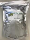 【日本茶SHOP】【阿波番茶】200g  徳島県産品  巡礼の味 母恋巡礼の郷 阿波からの贈り物 包装デザイイン変更あり