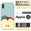 iPhone12 AQUOS sense5G Galaxy A41 ケース りんご 大きめデザイン 各機種対応 Xperia Ace II ……