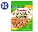 送料無料 東洋ナッツ食品 トン グリーン ナッツ&クラッカー 190g×10袋入 ※北海道・沖縄は配送不可。
