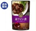 【送料無料】【2ケースセット】ダイショー 肉BarDish 赤ワイン煮用ソース 250g×20袋入×(2ケース) ※北海道・沖縄は別途送料が必要。