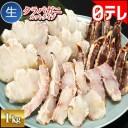 生タラバガニカットタイプ1kg 日テレポシュレ(日本テレビ 通販)