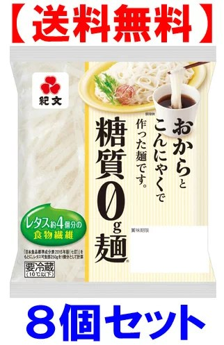 imgrc0098242885 - 【ダイエットレシピ】紀文の糖質ゼロ麺を使って簡単卵かけご飯の作り方