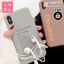 【ポイント最大33倍スーパーSALE】アウトレット iPhone ケース かわいい くすみカラー スマホ……