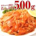 【チリ産】スモークサーモン切落し500g 【細切れ多め】