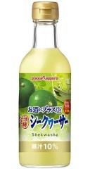 お酒にプラスシークアーサ 300ml