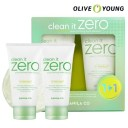 【BANILA CO】クリーンイットゼロ ポアクラリファインクレンジングフォーム企画/150ml*2/clean it zero pore clarifying foam cleanser..