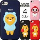 [KAKAO Friends Soft Silicon カカオ フレンズ ソフト シリコンケース] スマホケース iPhone X……