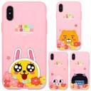 [KAKAO Friends Blossom Soft カカオ フレンズ ブロッサム ソフト] スマホケース iPhone X XS ……