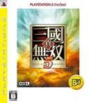 【中古】真・三國無双5 PLAYSTATION 3 the Best
