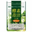 酵素青汁111選セサミンプラス 1袋(60粒 約 30日分)