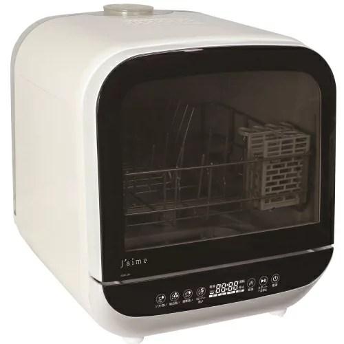 SKJAPAN エスケイジャパン SDW-J5L-W(ホワイト) 食器洗い乾燥機 Jaime ジェイム SDWJ5LW