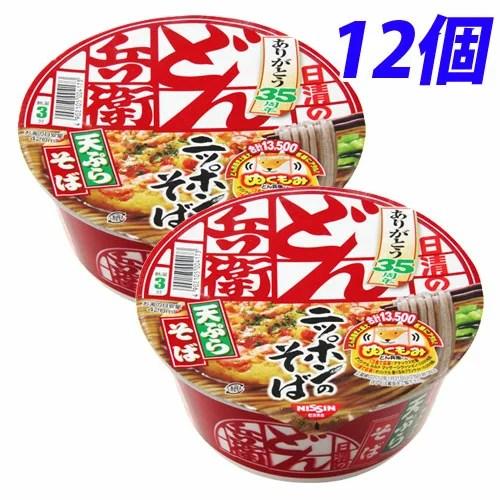 日清食品 どん兵衛 天ぷらそば 12個 蕎麦 インスタントそば インスタント麺 インスタント食品 麺類 食品 そば - よろずやマルシェ